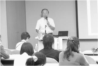 平成塾月例業務支援講座 「漢方講座」報告