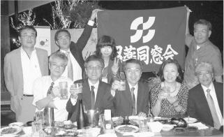 沖縄支部準備会集まりました。