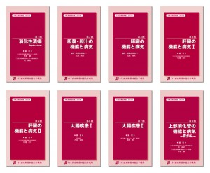 2011年度 平成塾テキスト販売