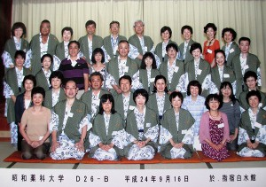 D-26A・Bクラス会