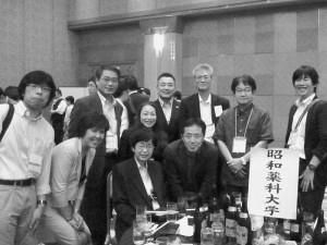 第74回九州山口薬学大会に参加して