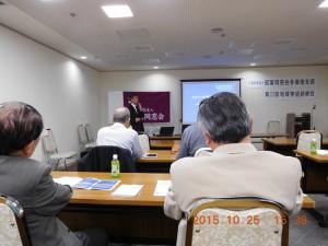 一般社団法人昭薬同窓会多摩南支部第21回学術研修会を開催