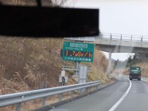 平成27年度昭薬同窓会福島支部総会
